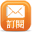 u2business.net營商資訊網-電郵訂閱