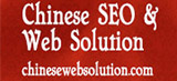 chinese web solution
